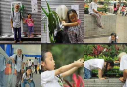 1 + 1, Hong Kong Fresh Wave Best Film