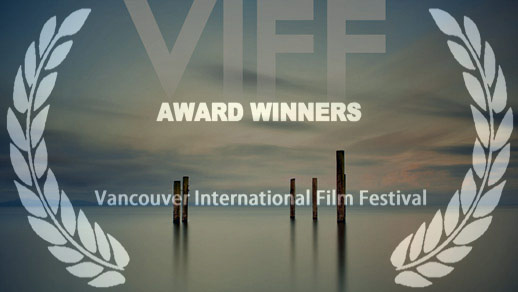 2013 Vancouver International Film Festival award winners