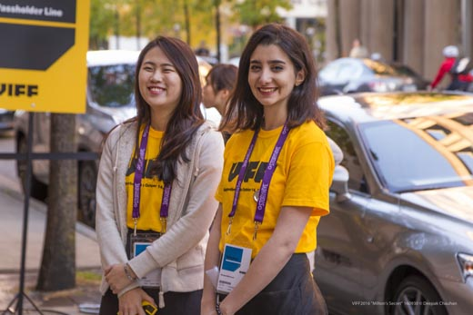 VIFF volunteer staff always helpful and ready to offer assistance to those waiting in line
