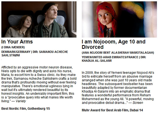 2015 Vancouver International Film Festival award winners