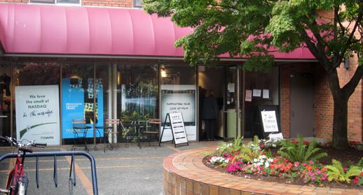 Pacific Cinémathèque, in Vancouver