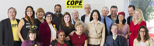 Coalition of Progressive Electors' (COPE) 2014 Slate of Candidates