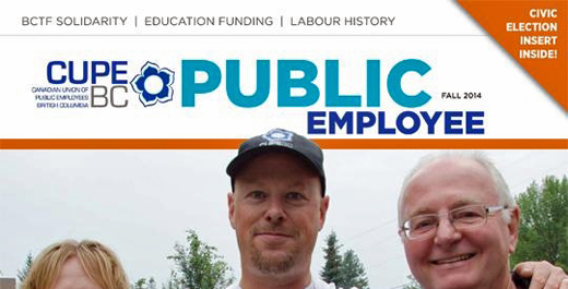 Canadian Union of Public Employees, CUPE BC