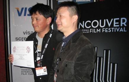 Dragons and Tigers award winner, VIFF 2011