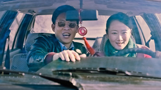 Mountains May Depart, directed by Jia Zhangke
