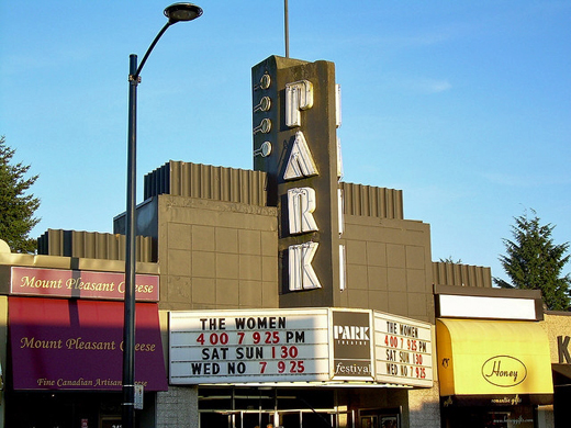 Festival Cinemas' Park Theatre, on Cambie Street at 18th Avenue, in Vancouver