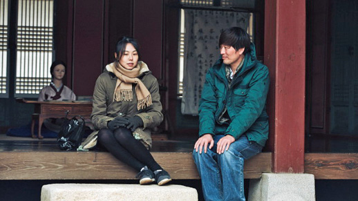 Right Now, Wrong Then, directed by Hong Sangsoo