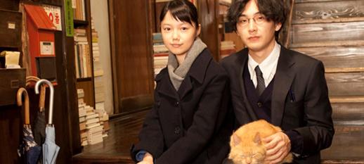 The Great Passage, starring Miyazaki Aoi and Matsuda Ryuhei