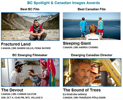 2015 Vancouver International Film Festival Canadian Images and BC award winners